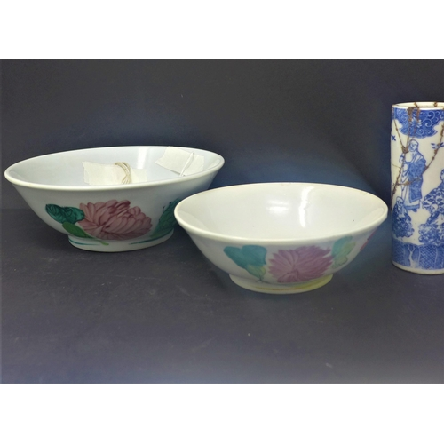 232 - Two mid 20th century Chinese bowls, decorated with roosters, H.5.5cm Diameter 15.5cm, and H.7cm Diam...