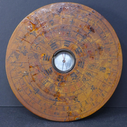 536 - Bagua Yingyang Fengshui Compass, Metal and Wood, diameter 14cm...