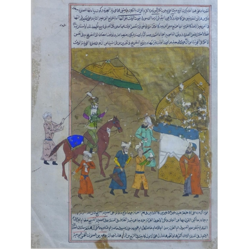 257 - A Persian manuscript, with hand-painted miniature of a nobleman and his attendants, and bearing Arab...