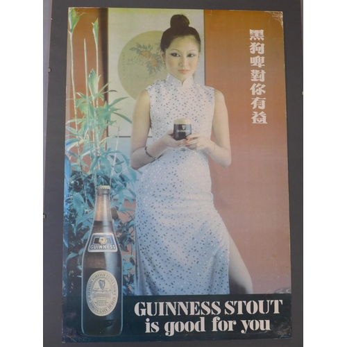 99 - A vintage 1980's Malaysian Guinness Stout poster, 75 x 60cm, together with a 'Guinness for Strength'...