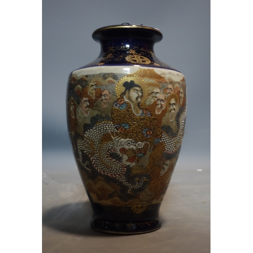 513 - Vintage Japanese Kutani/Satsuma blue vase, circa 1920s vase, H24cm...