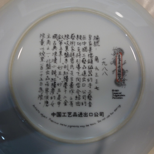 37 - Three contemporary Chinese plates depicting domestic scenes in their original boxes, 1986...