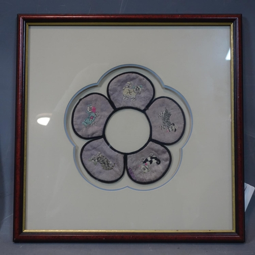 14 - A Chinese embroidered silk Childs Collar, five petal shape with animal design, framed and glazed. 18...