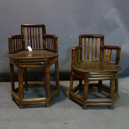 561 - Two Chinese bamboo childs armchairs with elm seats. H.73cm (taller)...