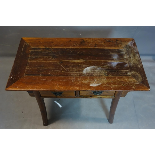 558 - An early 20th century Chinese hardwood side table, H.83 W.103 D.53cm...