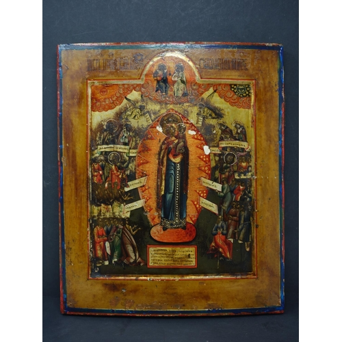 10 - A Russian icon of the 'Mother of God, Joy to All Who Grieve', egg tempera on wood panel, 31 x 26cm...