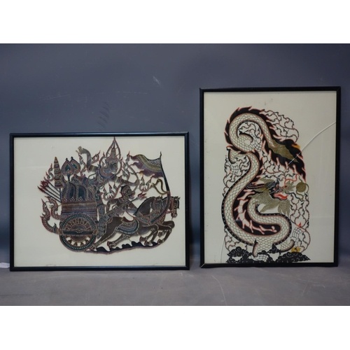 42 - Two 20th century Chinese cut out artworks, 40 x 53cm...