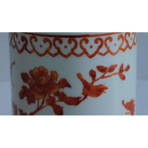 11 - A mid 20th century Chinese brush pot decorated in iron red with butterflies and flower decoration, s...