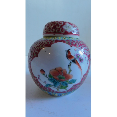17 - A collection of 6 items of Oriental porcelain and ceramics, to include a Chinese sleeping cat and ot...