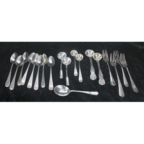 511 - Pair of George III silver mustard spoons, maker Thomas Wallis (II) & Jonathan Hayne 1810, 4