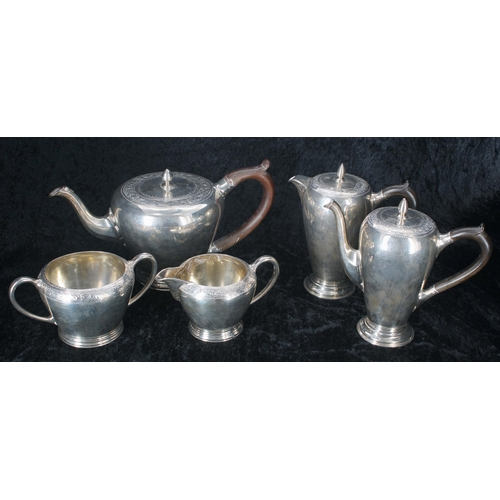 532 - Edward Barnard & Sons for Tiffany & Co. London silver bachelor tea set, comprising teapot, c...