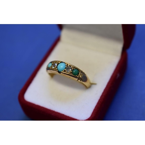 118 - <strong>An 18ct gold turquoise and diamond gypsy set ring;</strong> together with a 9ct gold and jad...