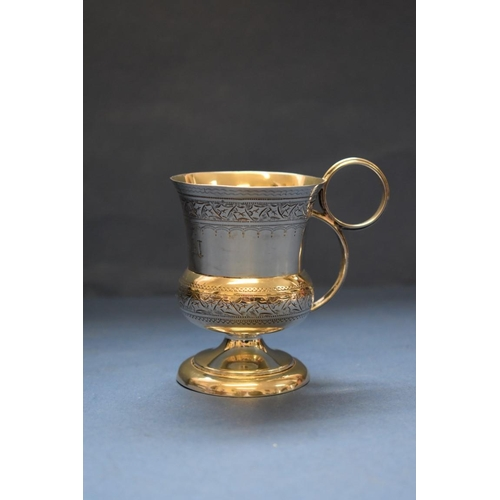 14 - <strong>A late Victorian silver vase,&nbsp;</strong><em>by I G,&nbsp;</em>Birmingham 1898, converted...