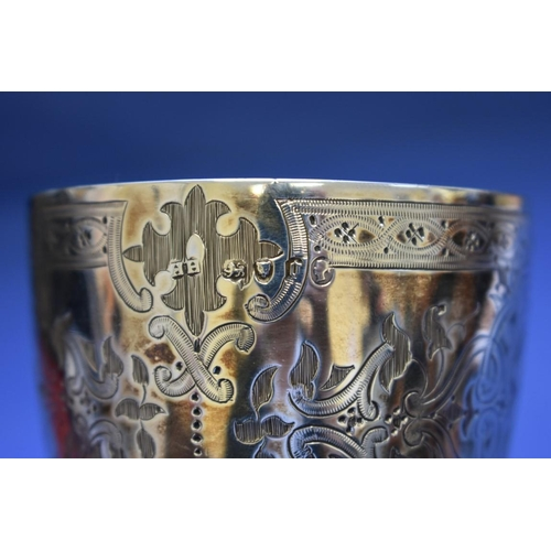 6 - <strong>A Victorian silver goblet,&nbsp;</strong><em>by Henry Holland,</em> London 1862, 6cm...