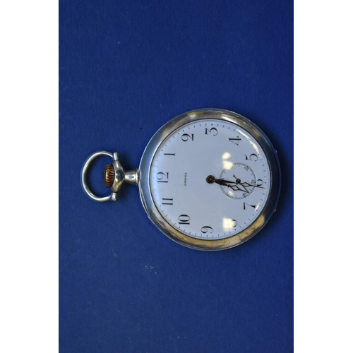 72 - <strong>An</strong> <strong>Edwardian</strong><strong> Omega engine turned .900 pocket watch, </stro...