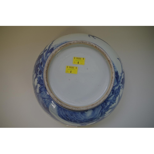 501 - <strong>A Chinese blue and white bowl,</strong> <em>19th century,</em> painted with a bird and butte...