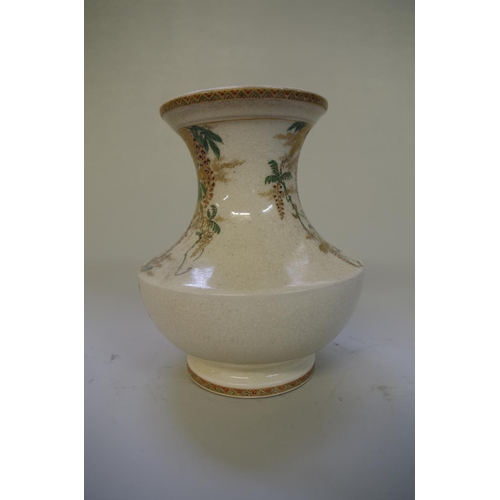 507 - <strong>A Japanese Satsuma pottery vase,</strong><em> early 20th century,</em> signed to base, 16cm ...