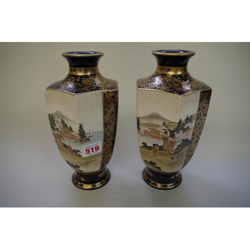 519 - <strong>A pair of Japanese Satsuma vases,</strong> of hexagonal section, 24.5cm high. (2)...