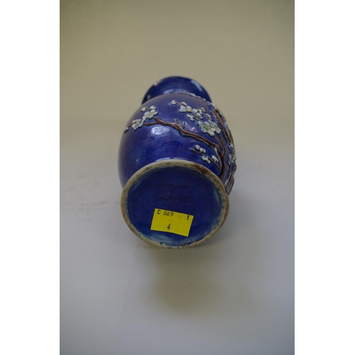 521 - <strong>A Chinese blue ground vase</strong>, <em>late 19th century,</em> relief decorated with a bir...