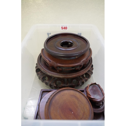540 - <strong>A collection of seven Chinese hardwood stands,</strong> apertures of largest two: 16cm and 1...