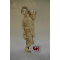 Lot 549