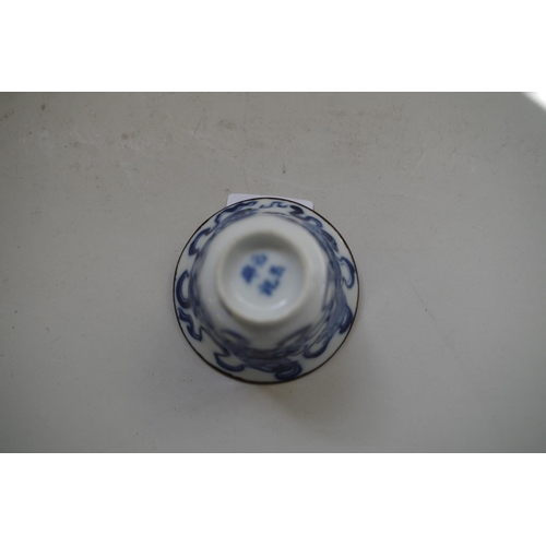 557 - <strong>A Chinese blue and white wine cup,</strong><em>&nbsp;four character mark,</em> painted with ...