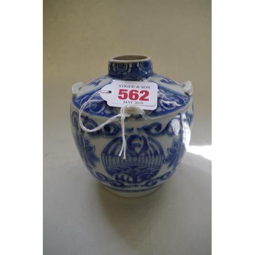 562 - <strong>A Chinese blue and white vase,</strong>&nbsp;<em>probably Ming,&nbsp;</em>painted stylized w...