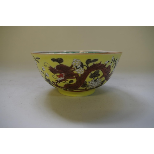 563 - <strong>A Chinese 'Imperial' yellow Dowager Empress Cixi style dragon bowl,</strong> <em>seal mark,<...