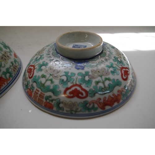 565 - <strong>A Chinese doucai bowl and cover,</strong><em> seal marks,</em> painted with bats above a ban...