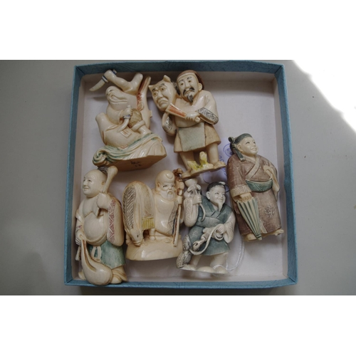 579 - <strong>Six various Japanese carved ivory netsukes,</strong> each signed, largest 8cm high. (6)...