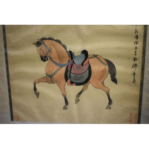 630 - <strong>Chinese School,</strong> <em>19th century,</em> skewbald horse in a landscape, watercolour a...