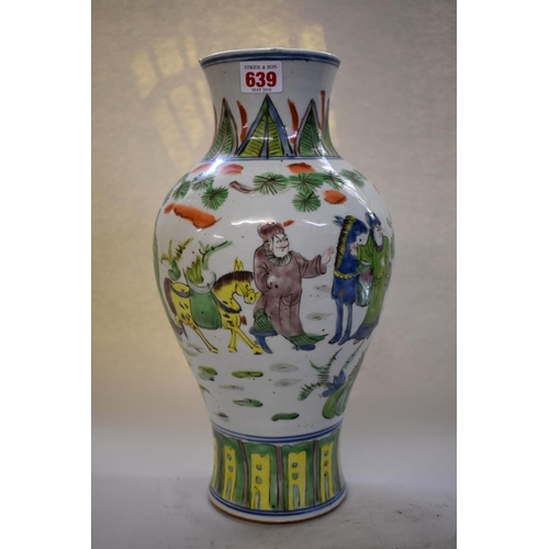 639 - <strong>A Chinese famille verte inverted baluster vase,</strong> 36.8cm high....