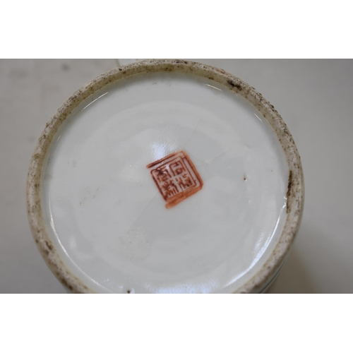 641 - <strong>A mixed group of Oriental porcelain,</strong> to include a pair of Chinese famille rose yell...