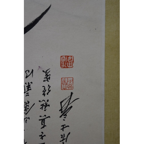 672 - <strong>Chinese School,</strong> a bird with flowering prunus, watercolour scroll, 134 x 67cm....