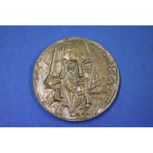 157A - Six various 1970s French bronze medallions, depicting Wagner, Korsakov, Chopin, Shakespeare, Alexand...