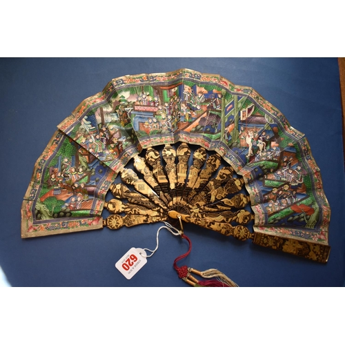 620 - <strong>A Chinese lacquer and watercolour fan,</strong> late 19th century, with applied ivory faces,...