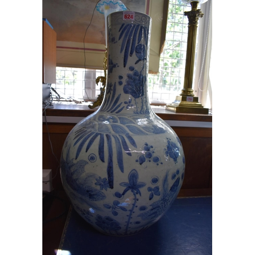 624 - <strong>A large pair of Chinese blue and white bottle vases,</strong> 63cm high...