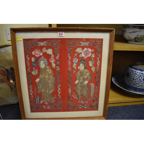 631 - <strong>A Chinese silk embroidered panel of two figures,&nbsp;</strong>43 x 41cm.&nbsp;...