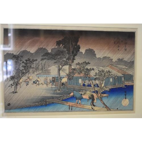 651 - <strong>Utagawa Horishige,</strong>'Saruwaka cho by Night', inscribed on old label verso, 36 x 24cm...