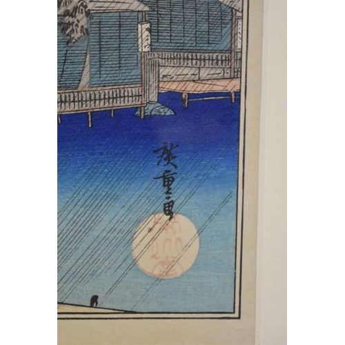 651 - <strong>Utagawa Horishige, </strong>'Saruwaka cho by Night', inscribed on old label verso, 36 x 24cm...
