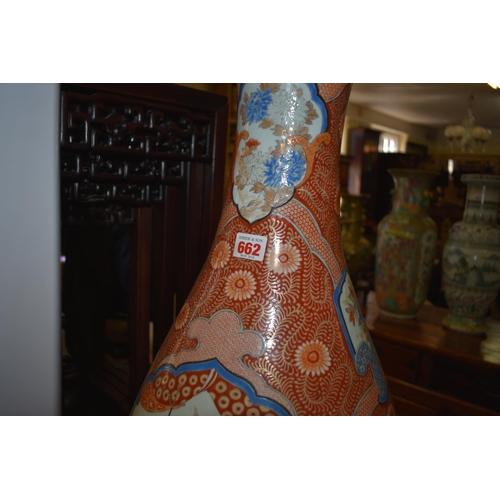 662 - <strong>A large Japanese Kutani vase,</strong> <em>Meiji period,</em> 79cm high, (restoration)....