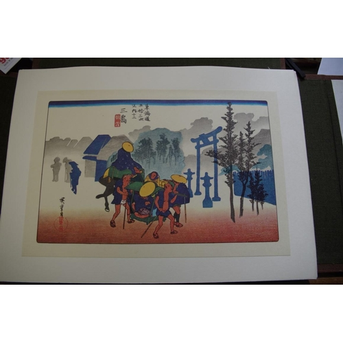 536 - <strong>After Hiroshige,&nbsp;</strong>a collection of forty-five stages of the Tokaido....