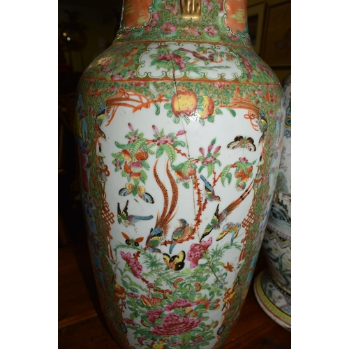 659 - <strong>A Chinese Canton famille rose large twin handled vase,</strong> <em>late 19th century,</em> ...
