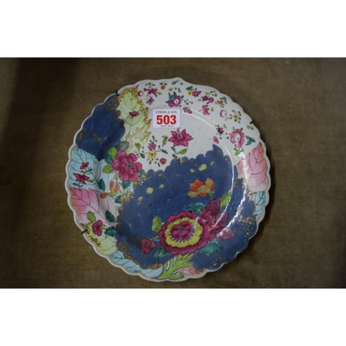 503 - <strong>A pair of Chinese tobacco leaf plates,</strong> <em>18th century,</em> 22.5cm diameter. (2)...
