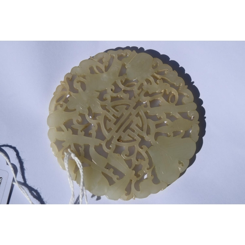 570 - <strong>A good Chinese jade inset carved and pierced hardwood cover,</strong> the jade pierced with ...
