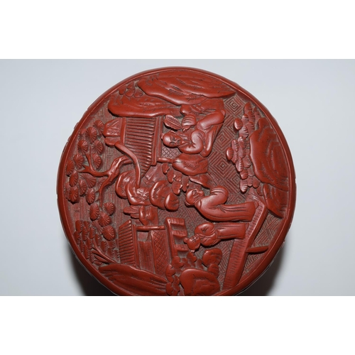 541 - <strong>A mixed lot of oriental items,</strong> to include: two Chinese cinnabar lacquer boxes and c...
