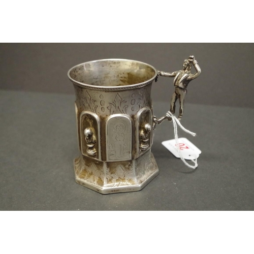 21 - <strong>A Victorian silver 'Jolly Sailor' tankard,</strong> <em>by Samuel Cane &amp; Dudley Cater, <...