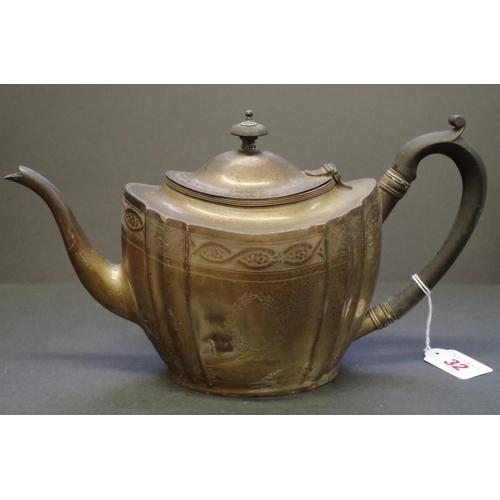 32 - <strong>An Edwardian silver teapot,</strong> <em>by</em><em>George</em> <em>Nathan &amp; Ridley Hay...