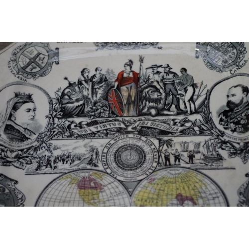 1084 - <strong>Two Victoria Golden Jubilee plates;</strong> together with a set of three Minton 'Brocade' p...