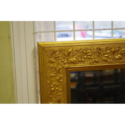 1622 - <strong>A pair of gilt framed rectangular wall mirrors, </strong>59 x 54cm. ...
